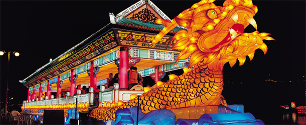 Jinju Light Festival