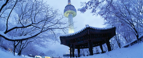 Seoul Tower in Winter